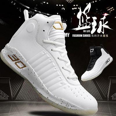 库里篮球战靴高帮男鞋男女耐磨透气休闲情侣小白鞋学生运动篮球鞋