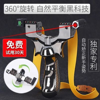 新款98K弹弓360度旋转电镀树脂免绑弹工户外高精度精准激光瞄扁皮【3月15日发完】