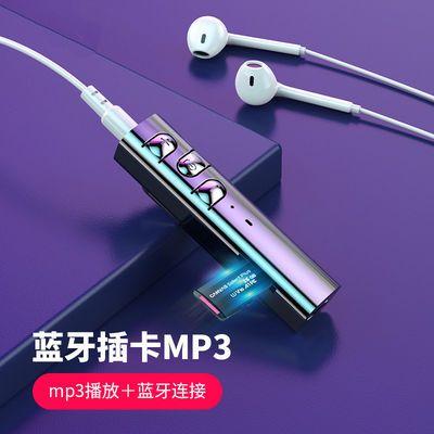 mp3学生随身听播放器迷你男女蓝牙插卡运动跑步小巧便携两用听歌