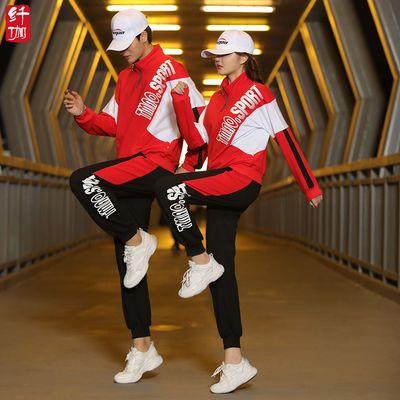 纤伽广场舞服装新款秋冬鬼步舞衣服套装女健身舞蹈运动服男女同款