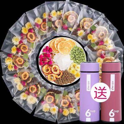 【轻松瘦】柠檬片荷叶茶纤体水果茶玫瑰减菊花茶肥绿茶叶80克8包