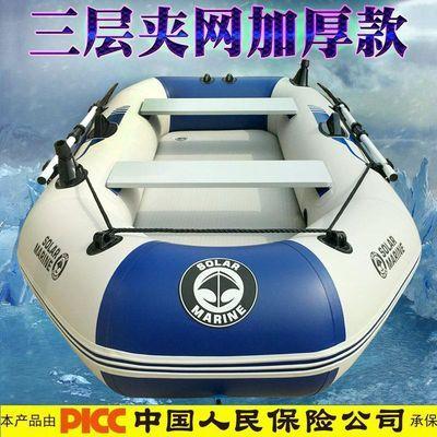 橡皮艇加厚钓鱼船耐磨充气船硬底冲锋舟电动快艇双人4人船皮划艇