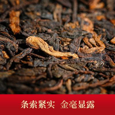 普润心堂 云南普洱茶熟茶砖茶叶 醇香古树熟茶口粮茶250克 虞姬砖