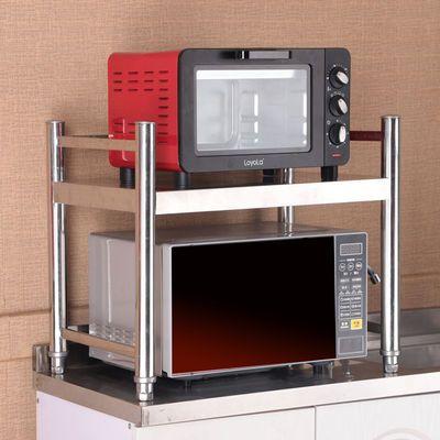 厨房台面不锈钢置物架单层微波炉调料锅具收纳架一层两层三层货架