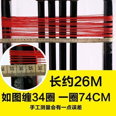 中国结红绳子diy手绳编织线佛珠手链无弹力1mmA玉线红线绳吊坠绳