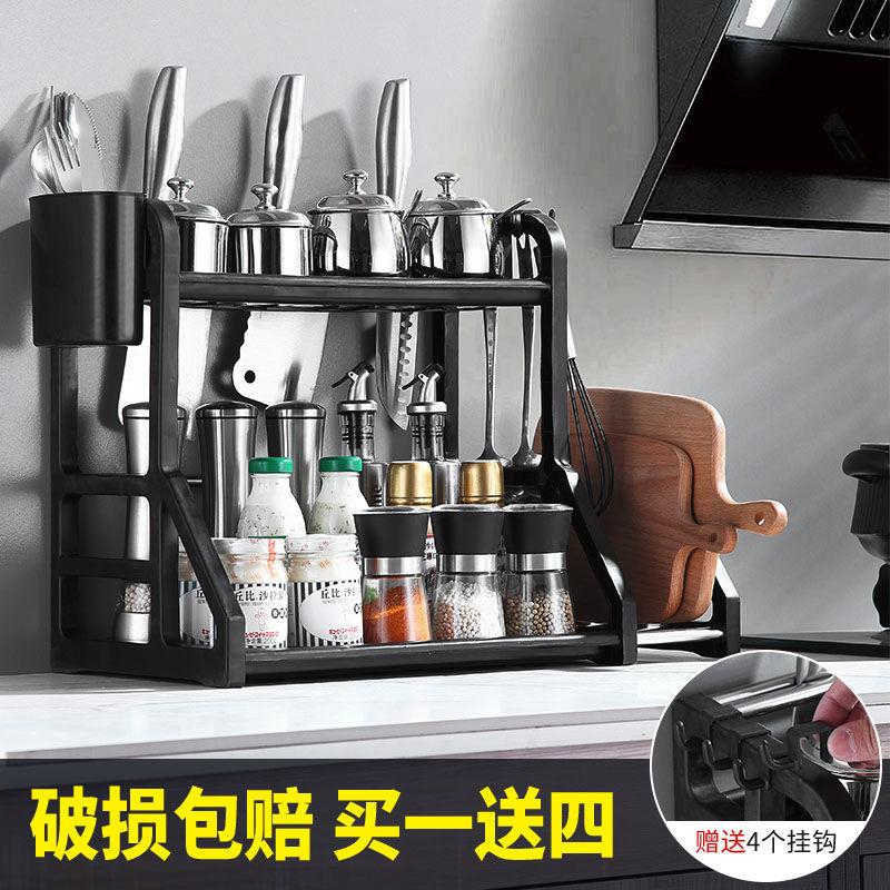 厨房置物架落地式刀架多层油盐酱醋收纳储物架调味调料架厨具用品