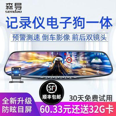 森导1080p超高清行车记录仪汽车单双镜头高清夜视倒车影像电子狗