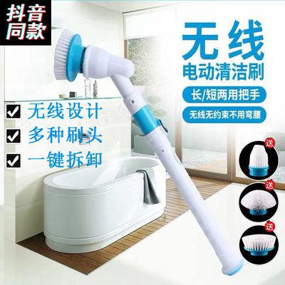 家用电动无线清洁刷多功能清洁神器刷子厕所厨房大扫除刷子软毛