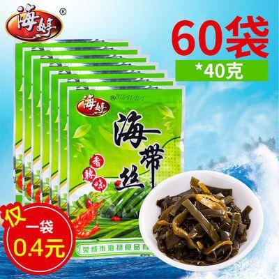 【即食海带丝】【60袋】香辣麻辣海带丝下饭菜海婷零食整箱小包装
