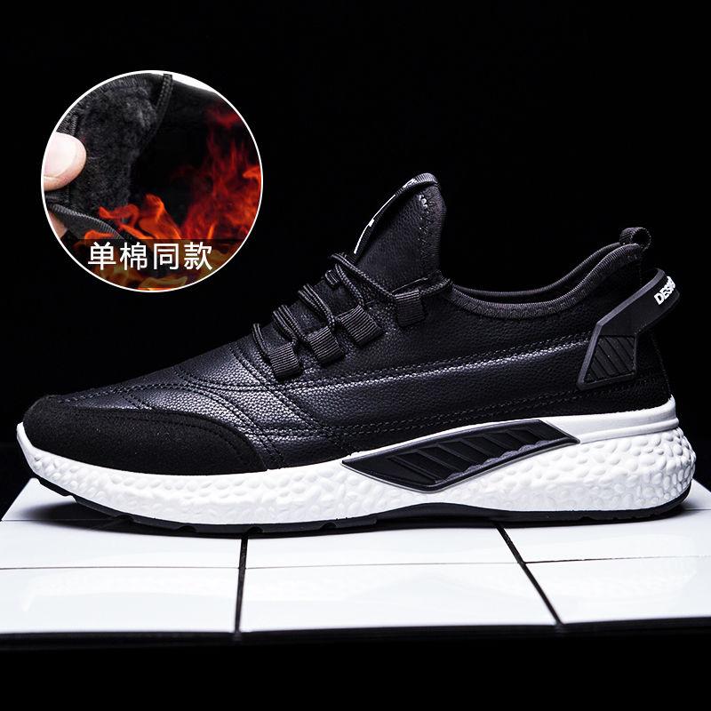 男鞋秋冬新款防水皮面休闲运动跑步鞋子防滑耐磨加绒保暖男士鞋子