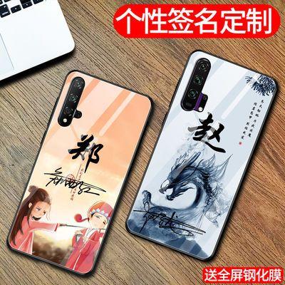 华为荣耀20手机壳9x8x定制pro女v8v9v10v20男9i套8/9/10/20s软i潮