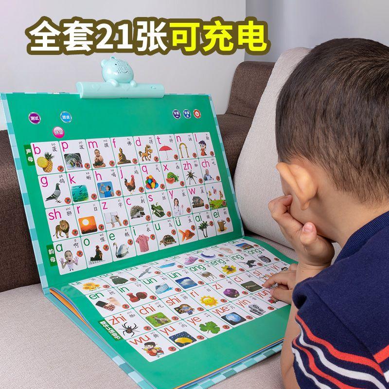 幼儿童智力开发早教机故事书益智女孩学习点读机小孩男孩宝宝玩具