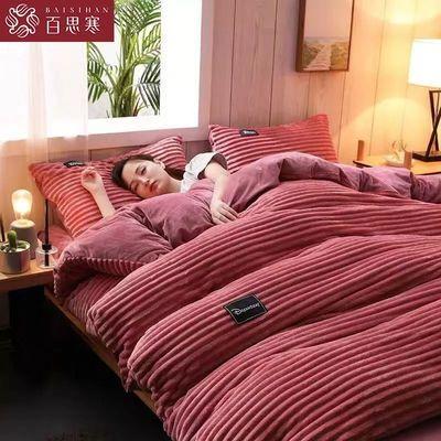 百思寒加厚加绒四件套床上用品床单被套法兰绒珊瑚绒网红三件套4