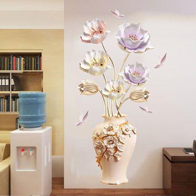 花瓶郁金香3D立体墙贴画房间墙面装饰品贴纸卧室墙壁温馨自粘墙纸