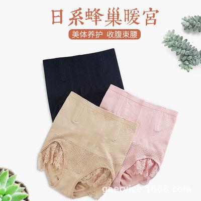 两条装【唐幂】新款收腹内裤女高腰提臀瘦肚产后塑身美体裤