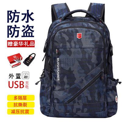 瑞士军刀双肩包男女迷彩背包休闲旅行包电脑包学生书包男潮流韩版