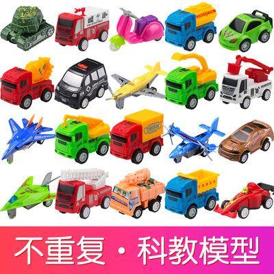 儿童玩具车回力车惯性小汽车套装飞机坦克工程男女孩智益耐摔模型