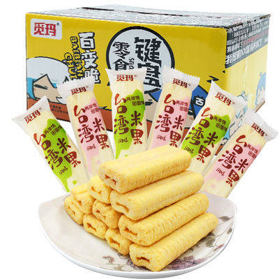 觅玛台湾米饼能量棒海苔芝士味夹心饱满儿童营养早餐1000g150g