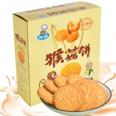https://t00img.yangkeduo.com/goods/images/2020-01-01/e018051ba1864b01206c7b4f7b7a5f30.jpeg