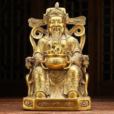 开光招财纯铜财神摆件大号 风水铜财神爷佛像文财神铜像客厅供奉