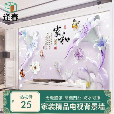 定制3d无缝影视墙布壁画中式简约8D电视背景墙壁纸现代客厅装饰画