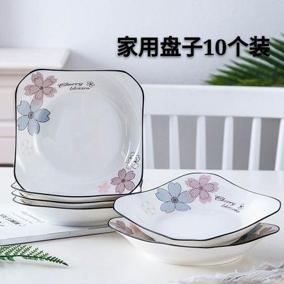 【4/10个装】景德镇家用盘子陶瓷菜盘圆盘果盘碟子饭盘圆盘餐