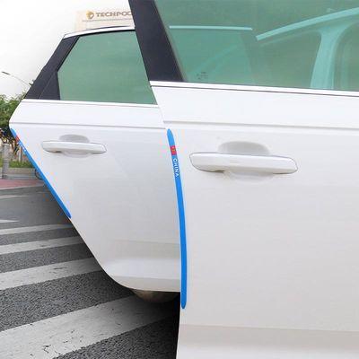 别克昂科威GL8英朗GTXT君威汽车防撞胶车门防擦条改装保护贴胶