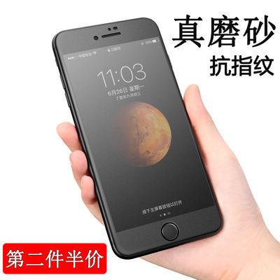 苹果6/6p/6Splus/7p/8/8p磨砂钢化膜iphoneX抗蓝光全屏手机保护膜