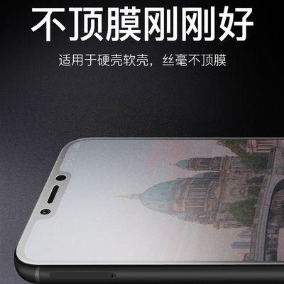 华为荣耀play磨砂钢化膜全屏COR-AL00/SL10抗蓝光手机游戏保护膜