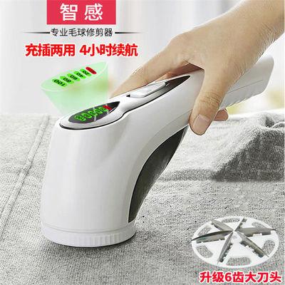 刮毛球修剪器剃去衣服起球充电式剃毛机器干洗店吸打脱除球器家用