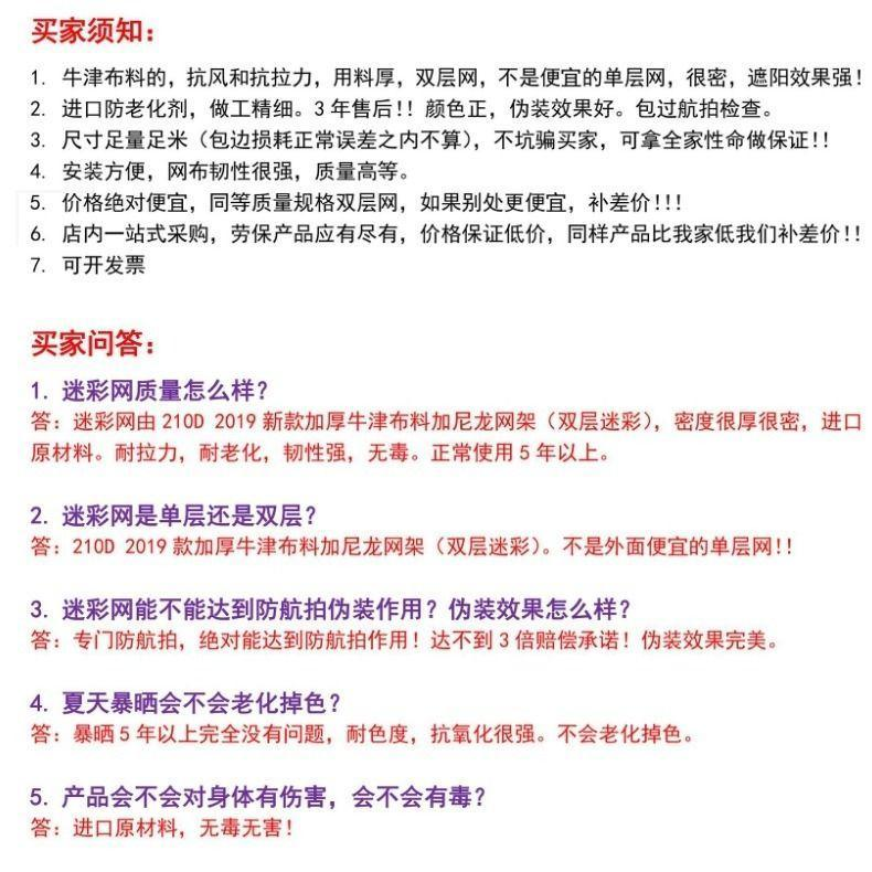 https://t00img.yangkeduo.com/goods/images/2020-01-02/3f0d1aa9-a317-4ead-88a1-3157c193319f.jpg