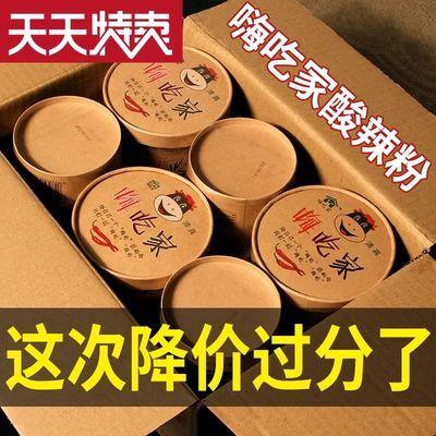 混合口味拌面康师傅方便面整箱批发特价泡面袋装桶装速食面火鸡面