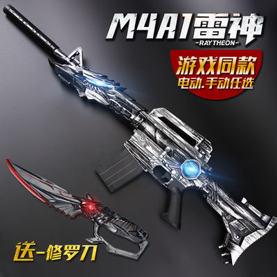 新品/2019/特卖用/分割穿越火线雷神m4a1巴雷特狙击枪儿童玩具玩