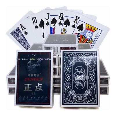 正点扑克牌 正品加厚斗地主成人纸牌扑克批发清仓 1条10副装【3月18日发完】