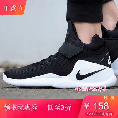 小椰子男女鞋回到未来运动鞋 詹姆斯高帮篮球鞋网红同款情侣鞋子