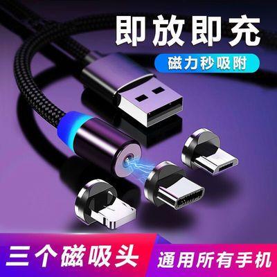 磁吸数据线安卓快充电线器typec华为p30手机通用vivoOPPOr17苹果8