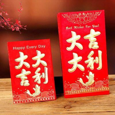 红包皮新年结婚压岁红包袋包邮红包批发硬纸烫金利是封百千