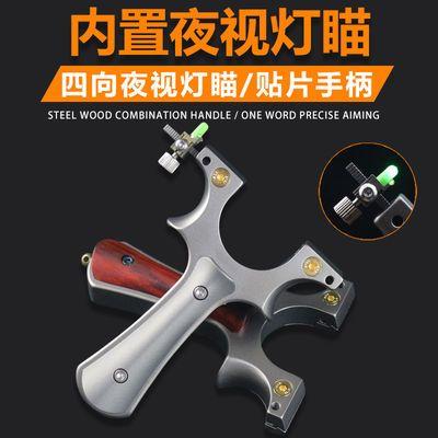 304不锈钢正品新款竞技星神扁皮免绑快压大撑头精准高精度弹弓架