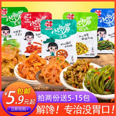 【拍2送5-15袋】下饭菜香辣海带丝酸豆角藕片莴笋萝卜即食零食