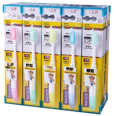 【限时亏本】三�k品牌牙刷 成人牙刷 软毛牙刷 竹炭牙刷 牙刷批发