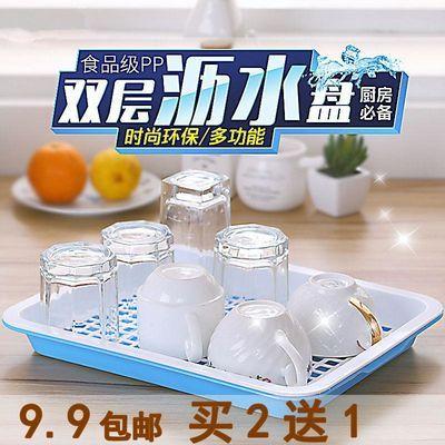 双层塑料水果盘沥水茶盘托盘创意家用客厅茶几长方形大号简约果盘