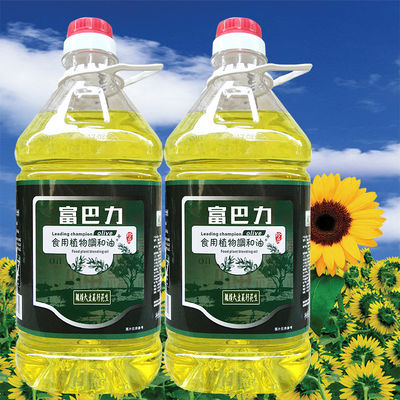 (2.7升*2瓶组合装)富巴力新装橄榄食用植物调和油食用油