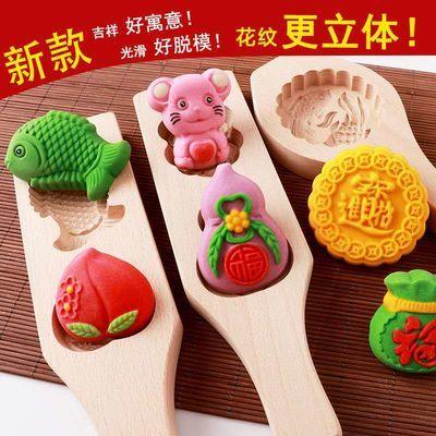 新款面食月饼模具清明果团子糍粑粑馒头南瓜饼绿豆糕巧果木质模具