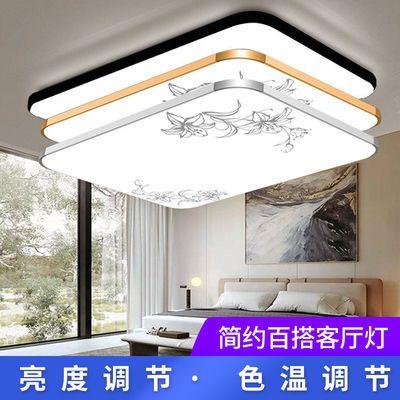 灯具超薄LED吸顶灯长方形客厅灯遥控现代简约卧室餐厅过道阳台灯