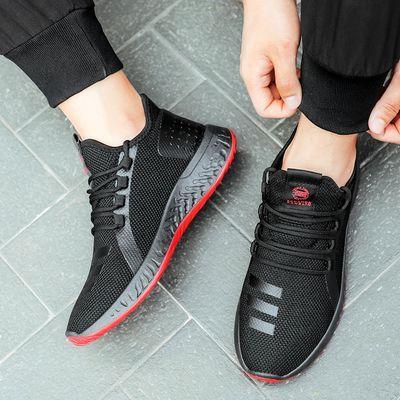 MKWQ2020新款保暖春款飞织网面透气轻便男鞋休闲运动鞋