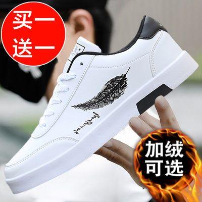 1: 买一双鞋子送一双袜子 2:标准的运动鞋尺码,平时穿多大就买多大  3:发汇通快递,申通快递