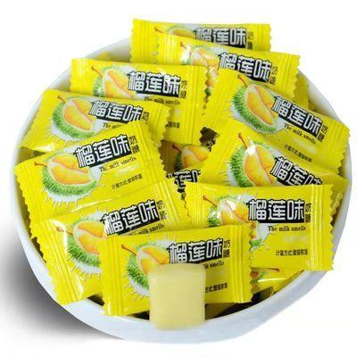 泰国风味榴莲味奶糖5斤网红特浓榴莲软糖散装榴莲糖果批发100g