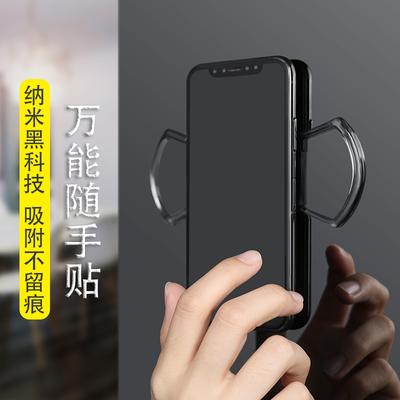 【升级款】随手贴纳米车载手机支架黑科技万能懒人支架无痕魔力贴