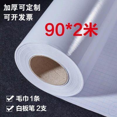 新品/2019/特卖用/分割白板贴纸可擦写墙贴可移除软白板纸黑板写