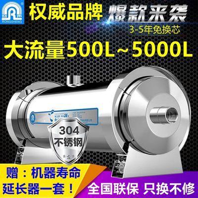 [工厂直销]容声全屋净水器家用直饮不锈钢自来水过滤器井水净水机